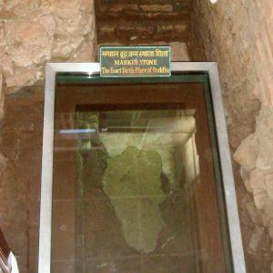 Lumbini, o exato local do nascimento de Buda