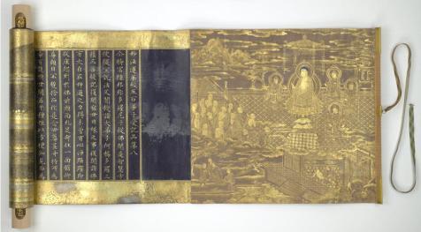 Lotus Sutra 1636